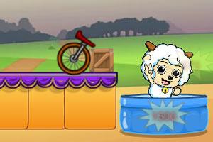 喜羊羊爱洗澡