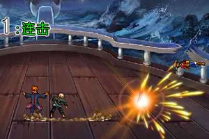 海贼VS火影2.0