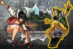 都市滑板2