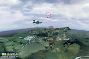 3D空中对战