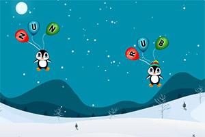 企鹅泡泡打字练习