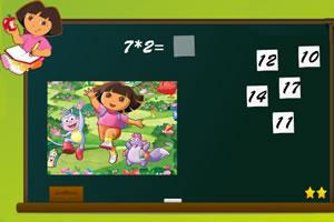 朵拉教你学数学