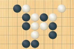 黑白五子棋比赛