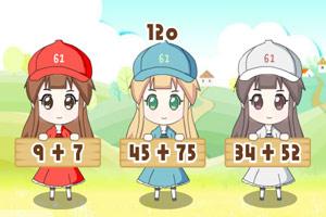 六一女孩学算术
