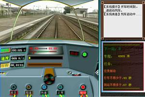 火车快开实录版