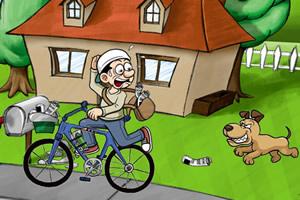 骑自行车的送信员