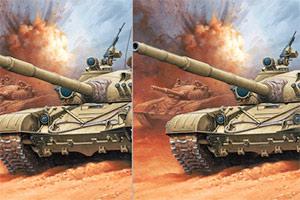 军事坦克找不同