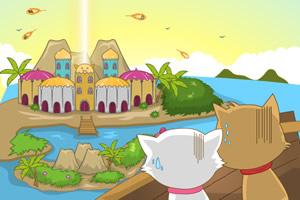 魔法猫冒险2