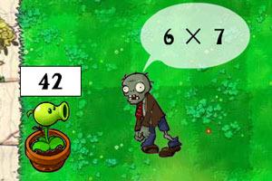 九九乘法表学习