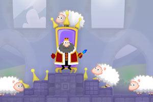 国王与绵羊选关版