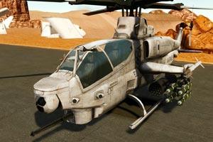 直升机寻找字母