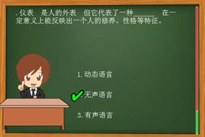 中华礼仪教育委员会