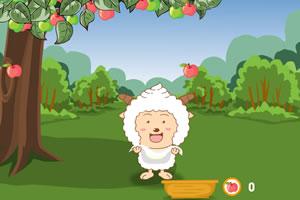 懒羊羊接水果
