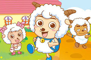 喜羊羊填色画
