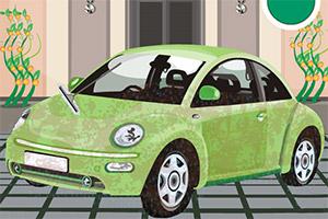 清洁你的爱车