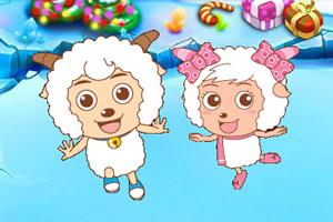 喜羊羊与美羊羊冰雪奇遇记