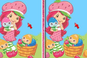 草莓女孩来找茬