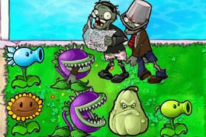 你没玩过的植物大战僵尸3