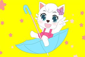 妮妮猫之快乐的小伞