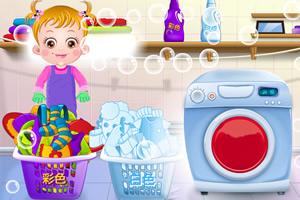 可爱宝贝是洗衣房小天使
