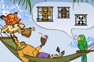 长颈鹿解救小伙伴