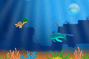 小海龟大冒险