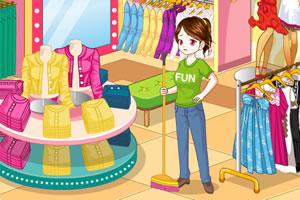 清理精品服装店