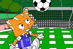 为足球猫上色