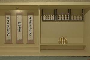 逃出日式房间6