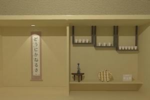 逃出日式房间4