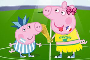 粉色小猪的世界杯装扮