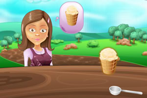 公园冰淇淋出售亭