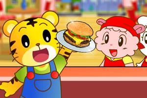 巧虎的汉堡快餐店