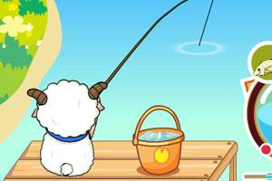 喜羊羊钓鱼之旅