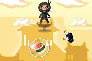 寿司小忍者