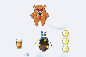 熊熊别追我
