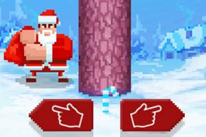 圣诞爷爷来伐木