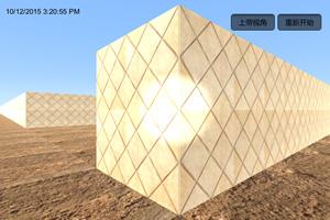 疯狂3D迷宫