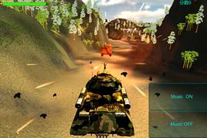 坦克轰炸战
