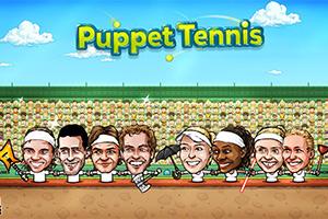 傀儡网球公开赛