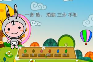 中国经典谚语句子顺序