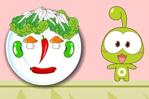 豆娃的蔬菜拼盘