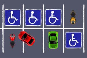 停车技术考验