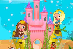 美人鱼的城堡