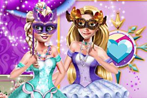 公主的化妆晚会