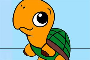 小乌龟填色