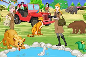 公主在非洲动物园