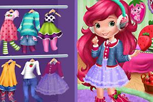 草莓女生的时尚装扮