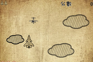 纸上飞机大战