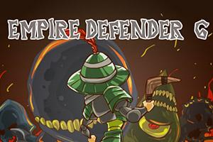 帝国守护者6